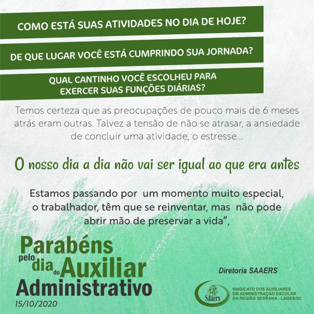 15 de outubro – Dia do Auxiliar Administrativo